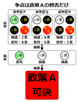 20130509_2.png