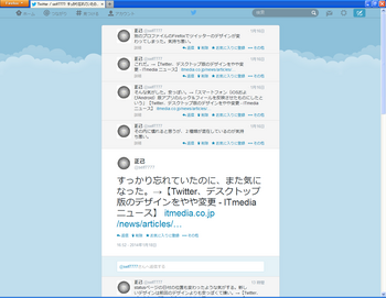 20140204_2.png